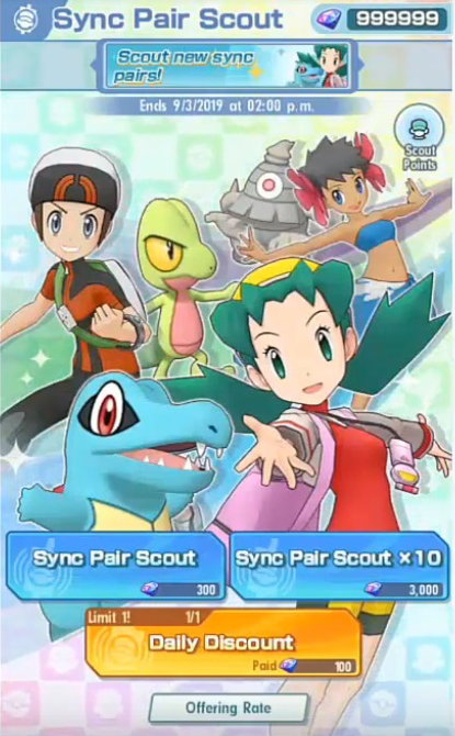 pokemon-masters-hack-gems