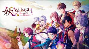 Ayakashi Romance Reborn Hack apk mod For Diamonds and Points