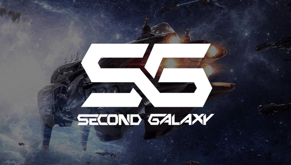 Second Galaxy APK Mod Hack For Iridium