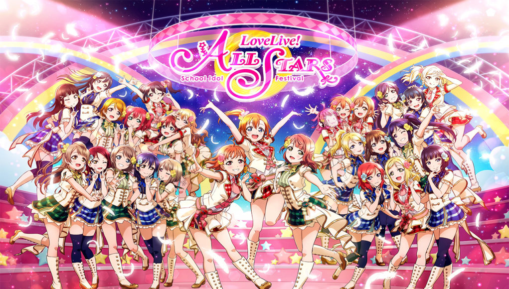 【Star Gems】Love Live All Stars Hack Mod ONLINE