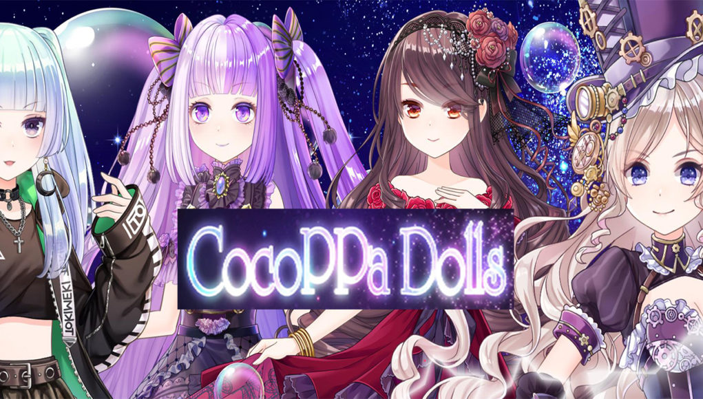 CocoPPa Dolls Hack Gold and Platinum Trainer Tool