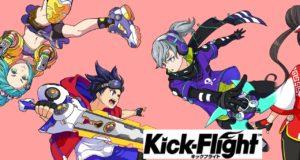 Kick-Flight Hack Codes and Mods Jet Coins