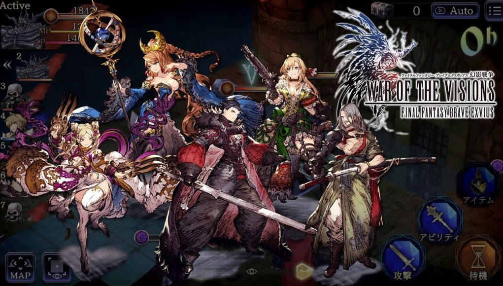WAR OF THE VISIONS FFBE Hack Mod Visiore Android-iOS [2020]