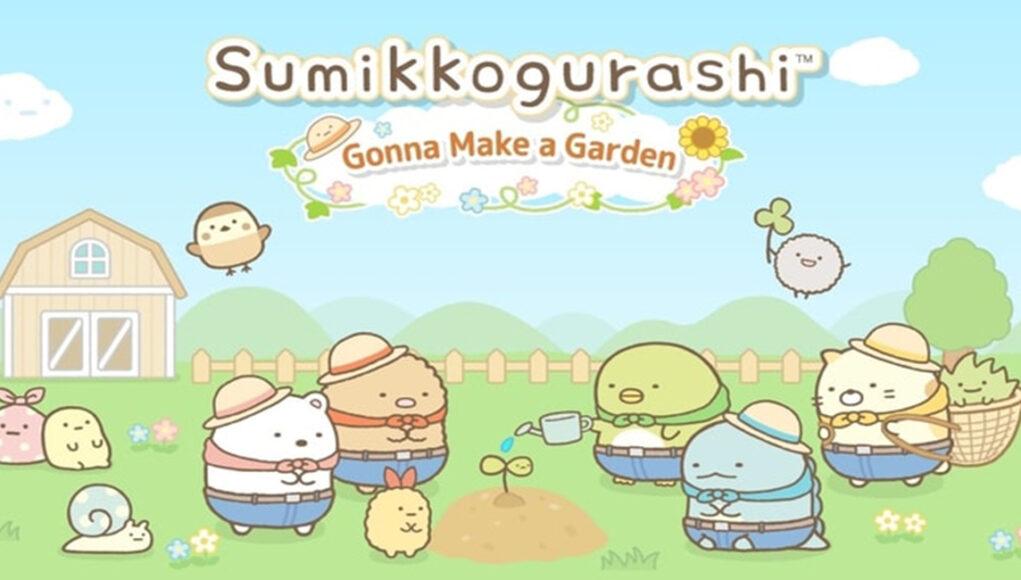 Sumikkogurashi Farm Hack Mod For Coins and Milestones