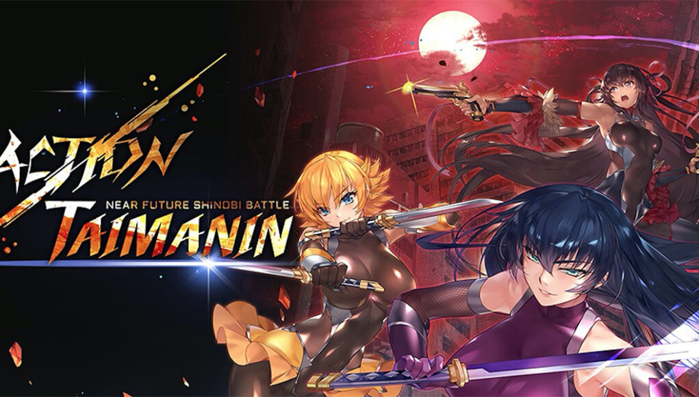 Action Taimanin Hack For Gold and Gems