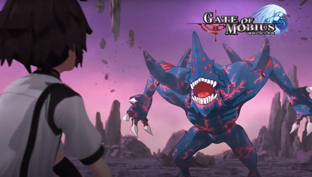 Gate of Mobius Hack (mod Diamonds)